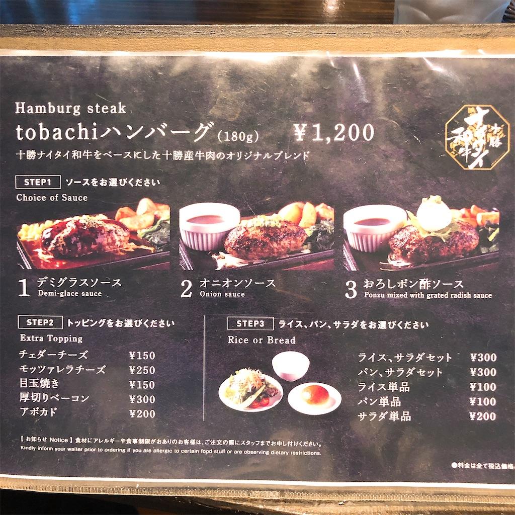 f:id:junichisuzaki:20200909190958j:image