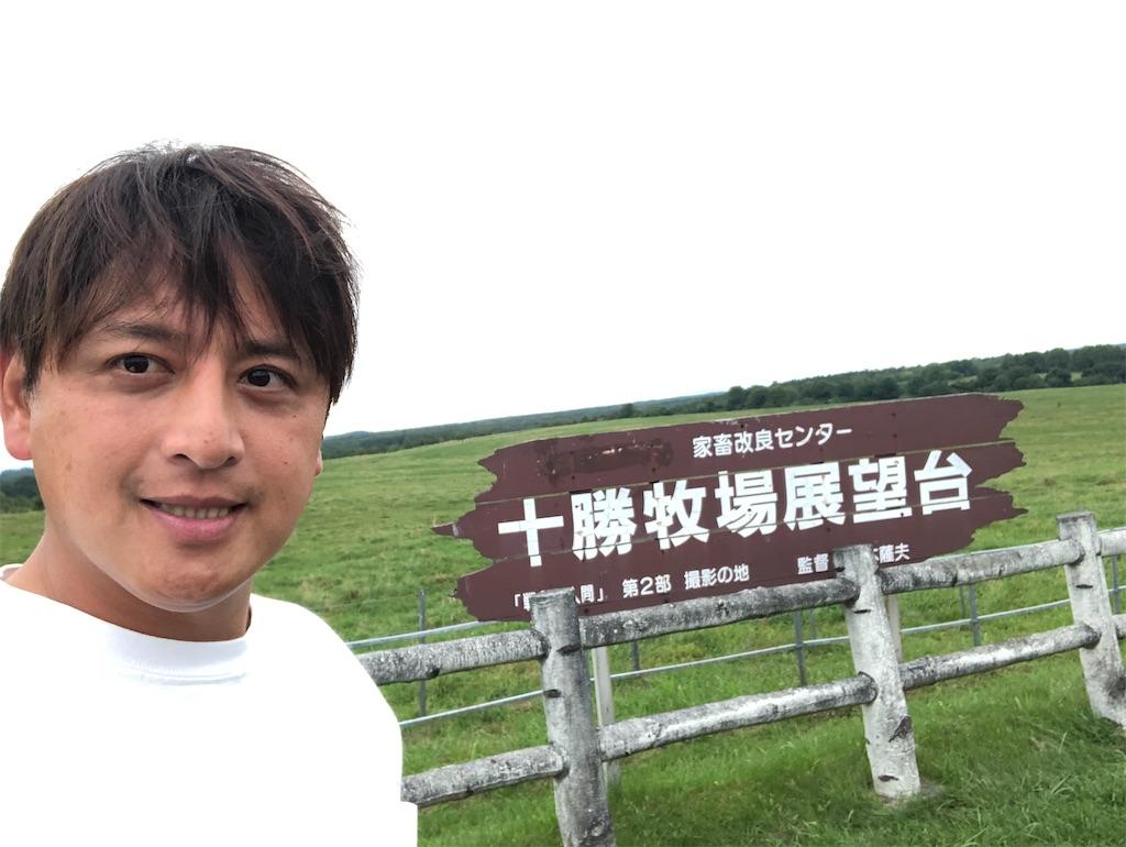 f:id:junichisuzaki:20200909191235j:image