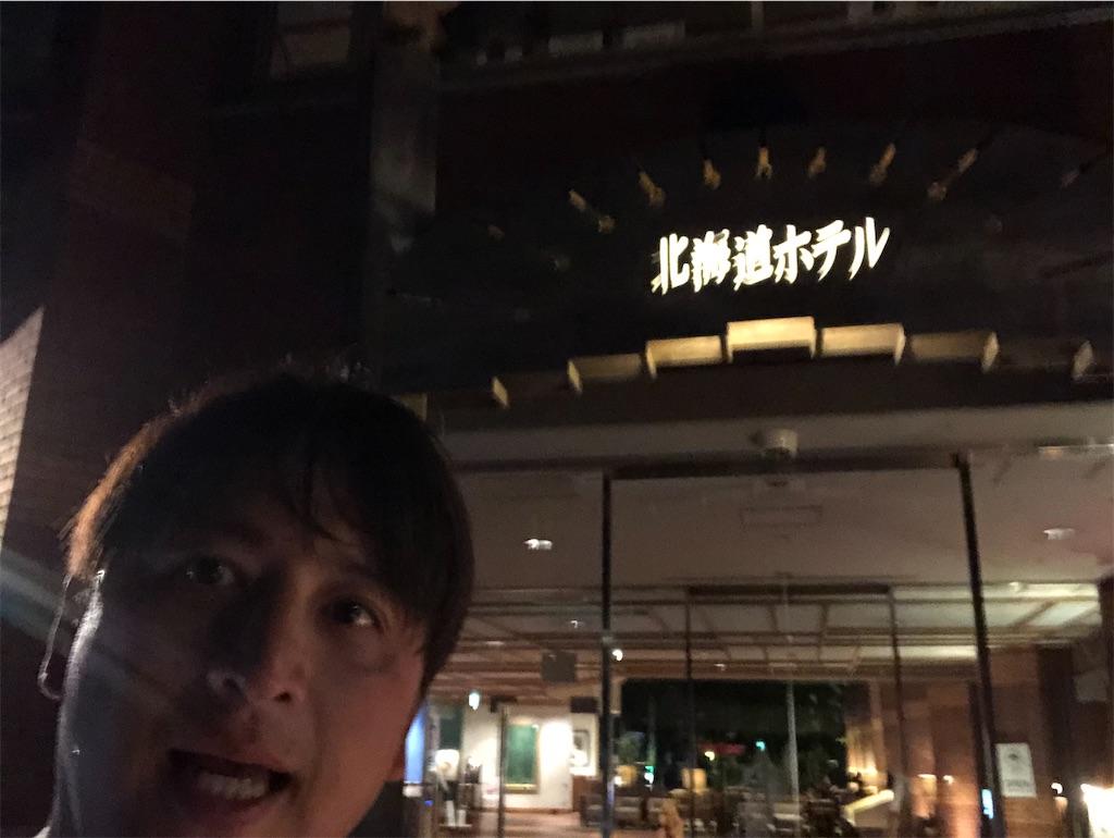f:id:junichisuzaki:20200909191454j:image