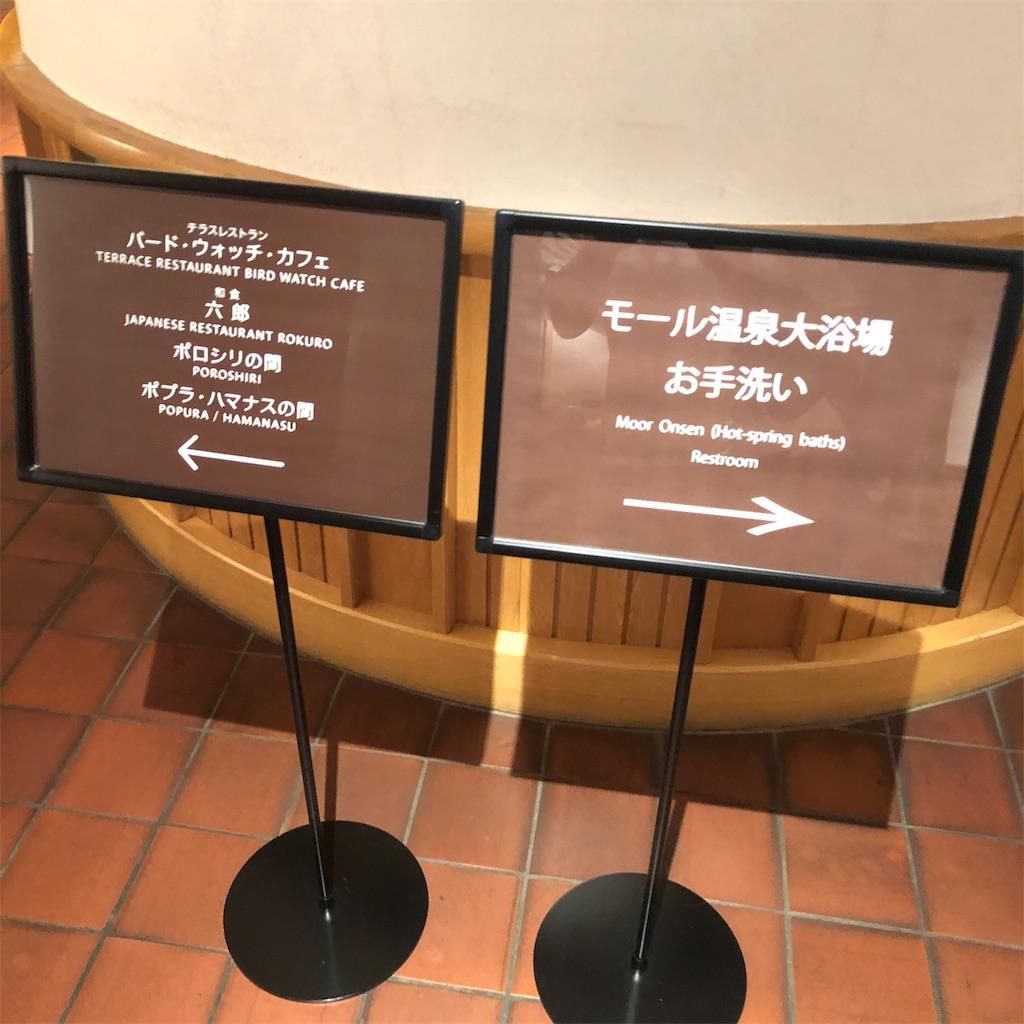 f:id:junichisuzaki:20200909191505j:image