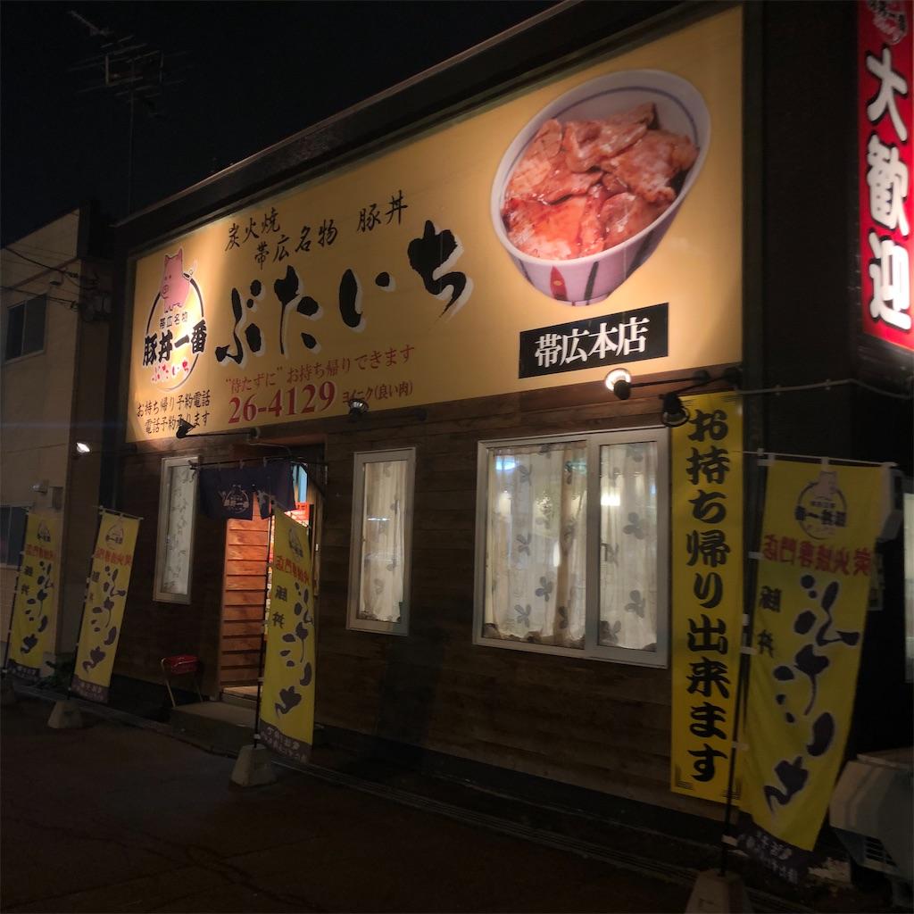 f:id:junichisuzaki:20200909191700j:image