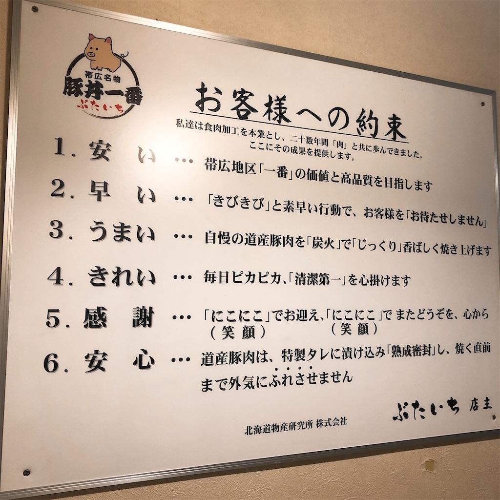 f:id:junichisuzaki:20200909191718j:image