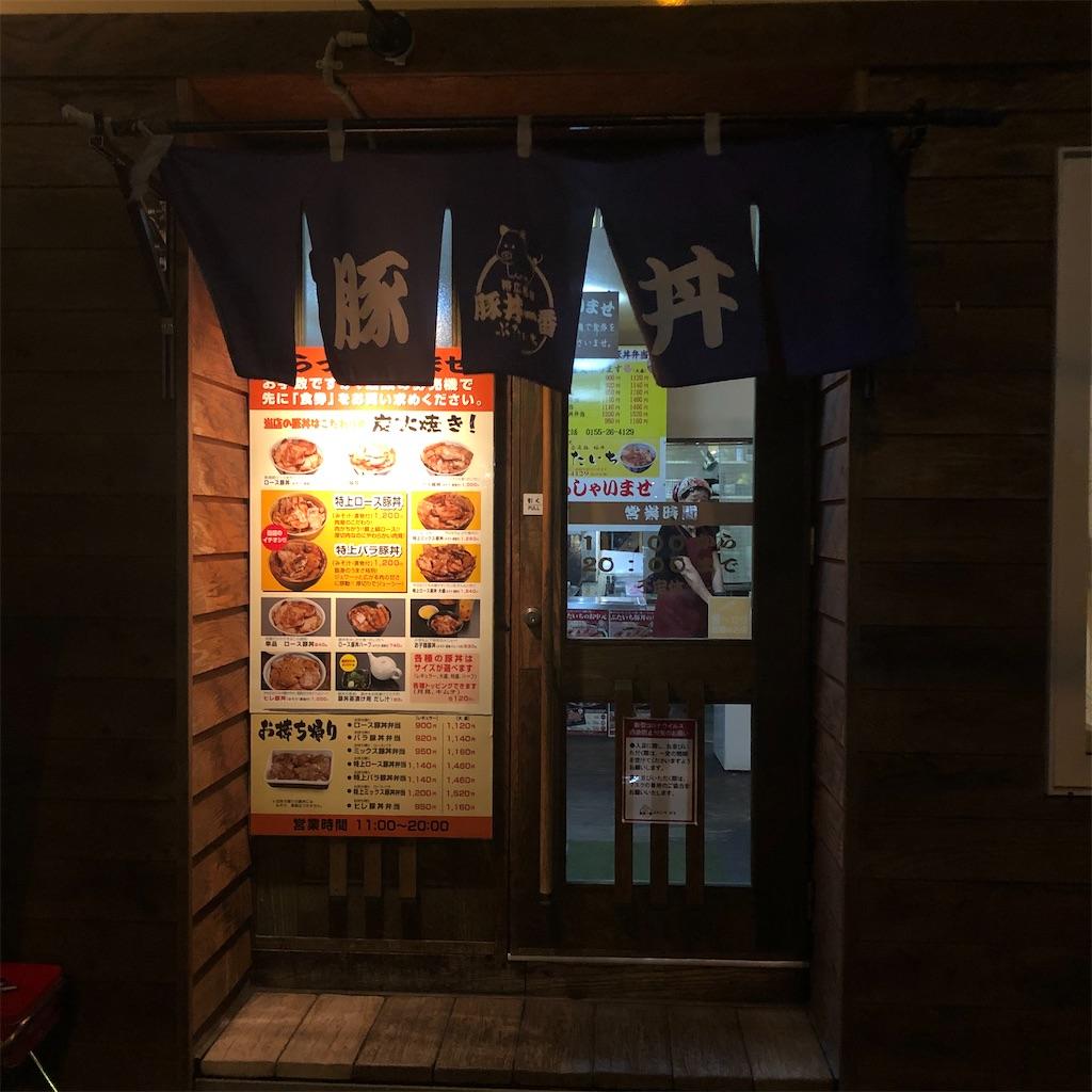 f:id:junichisuzaki:20200909191726j:image