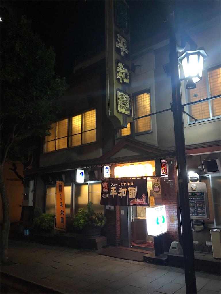 f:id:junichisuzaki:20200910164117j:image