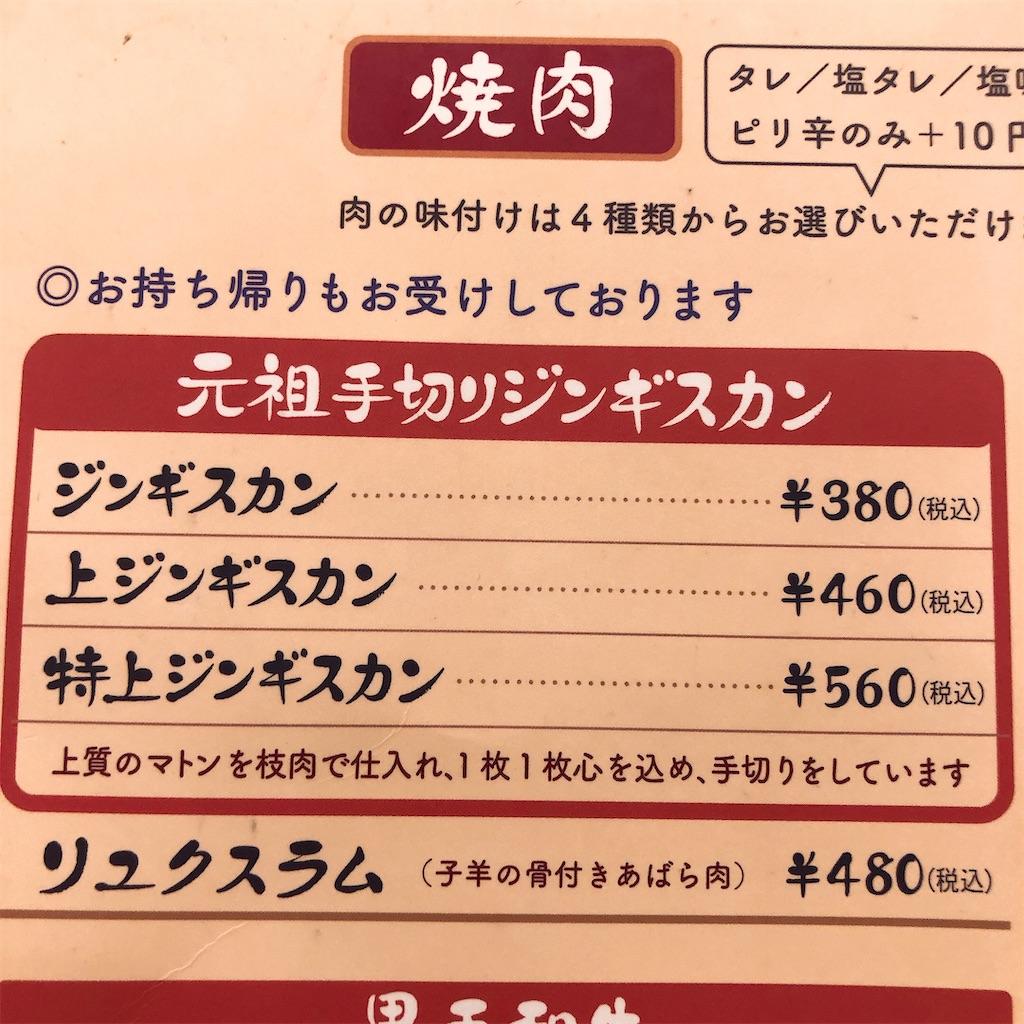 f:id:junichisuzaki:20200910164120j:image
