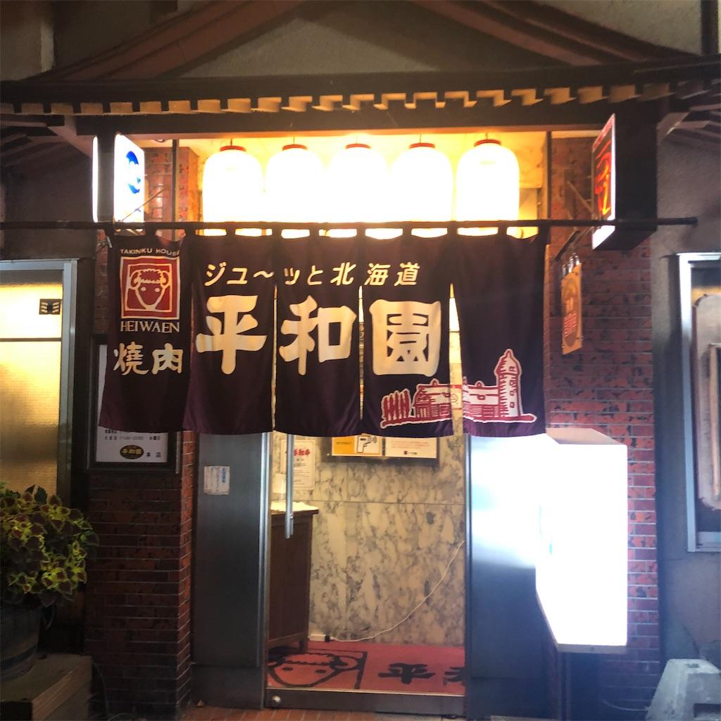 f:id:junichisuzaki:20200910164142j:image