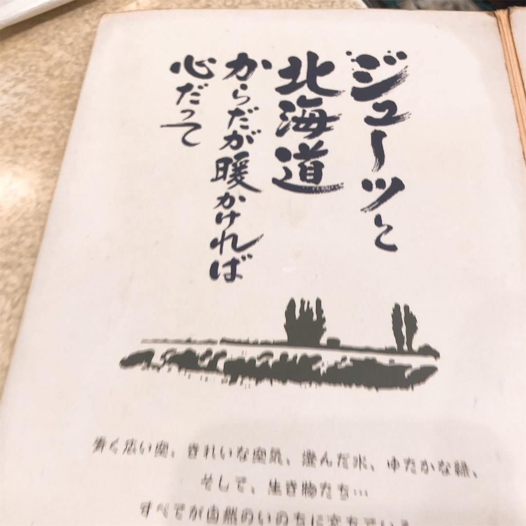 f:id:junichisuzaki:20200910164154j:image