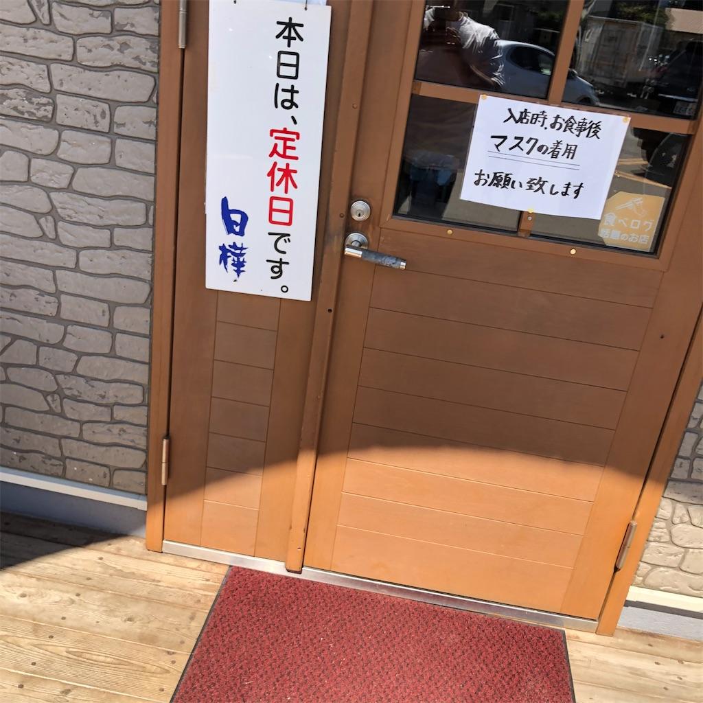 f:id:junichisuzaki:20200910164448j:image
