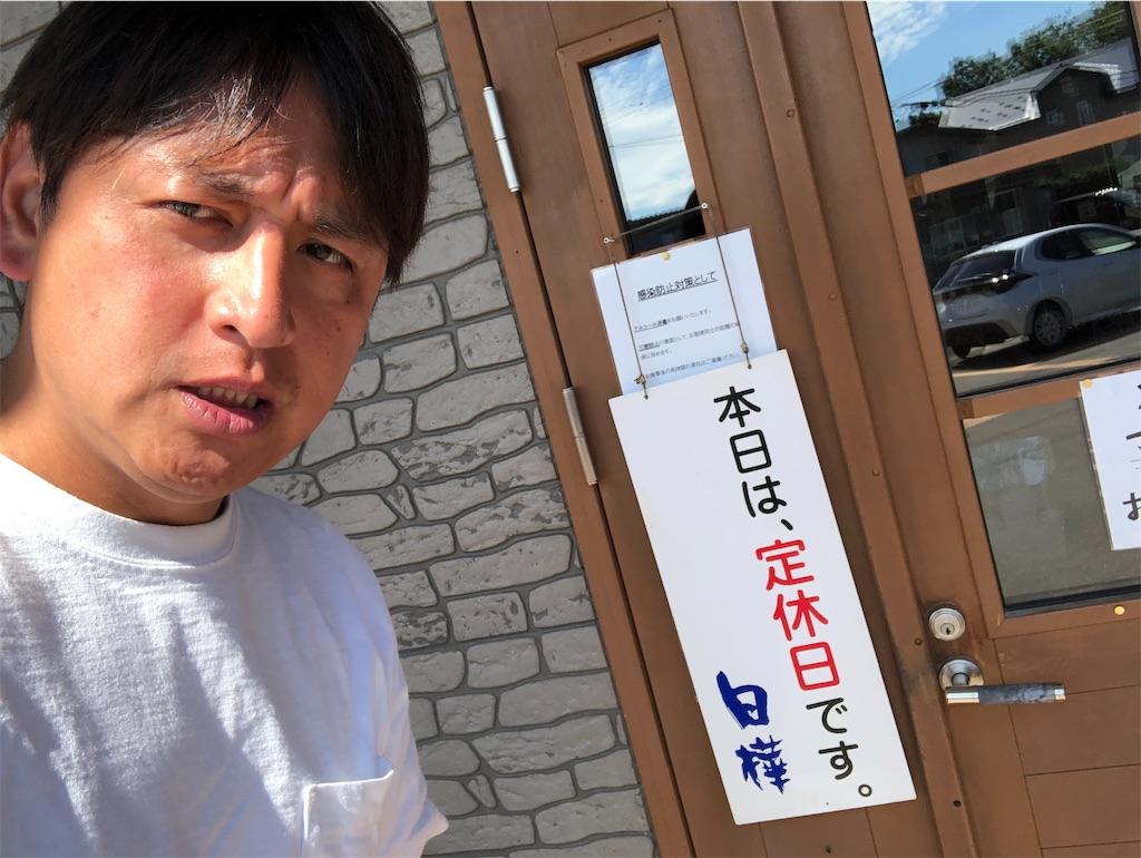 f:id:junichisuzaki:20200910164451j:image