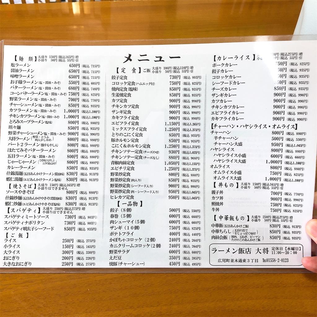 f:id:junichisuzaki:20200910164549j:image