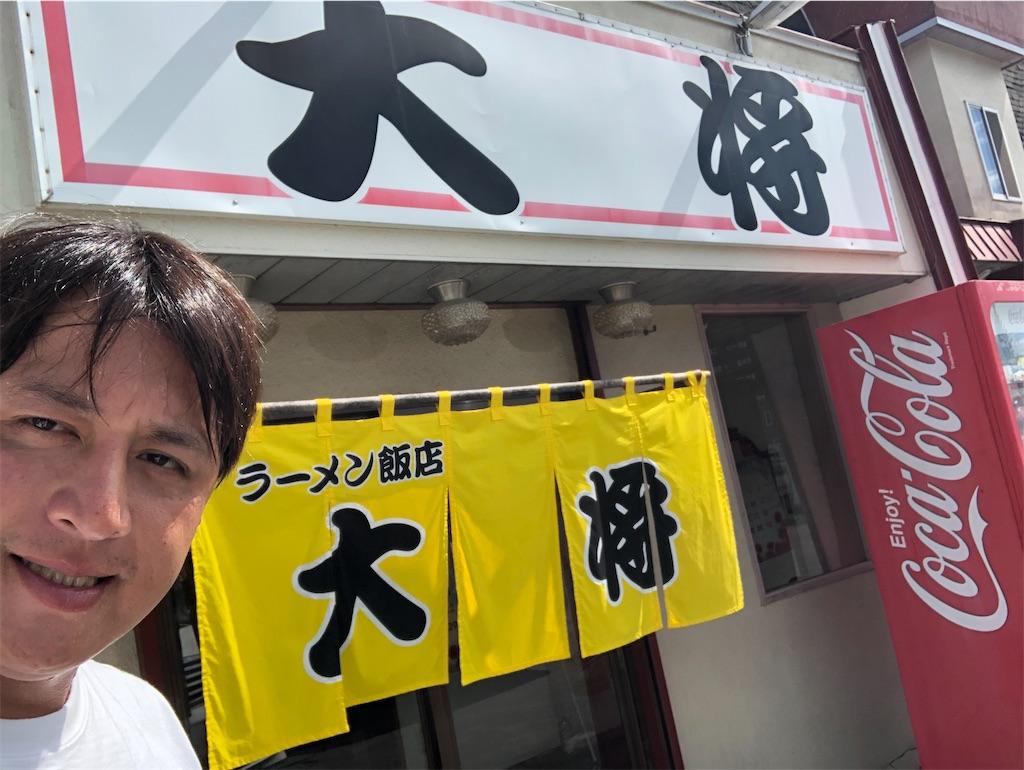 f:id:junichisuzaki:20200910164552j:image