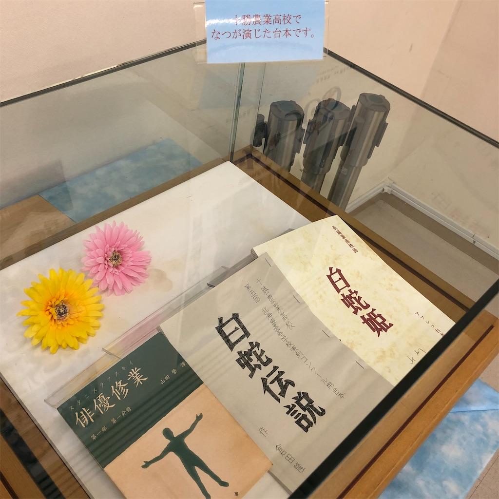 f:id:junichisuzaki:20200910175140j:image