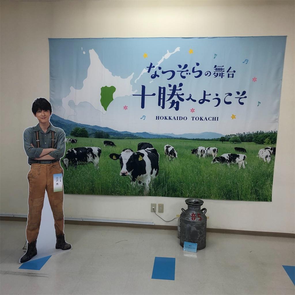 f:id:junichisuzaki:20200910175204j:image