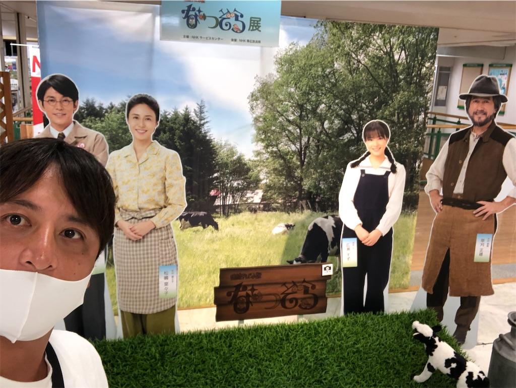 f:id:junichisuzaki:20200910175209j:image