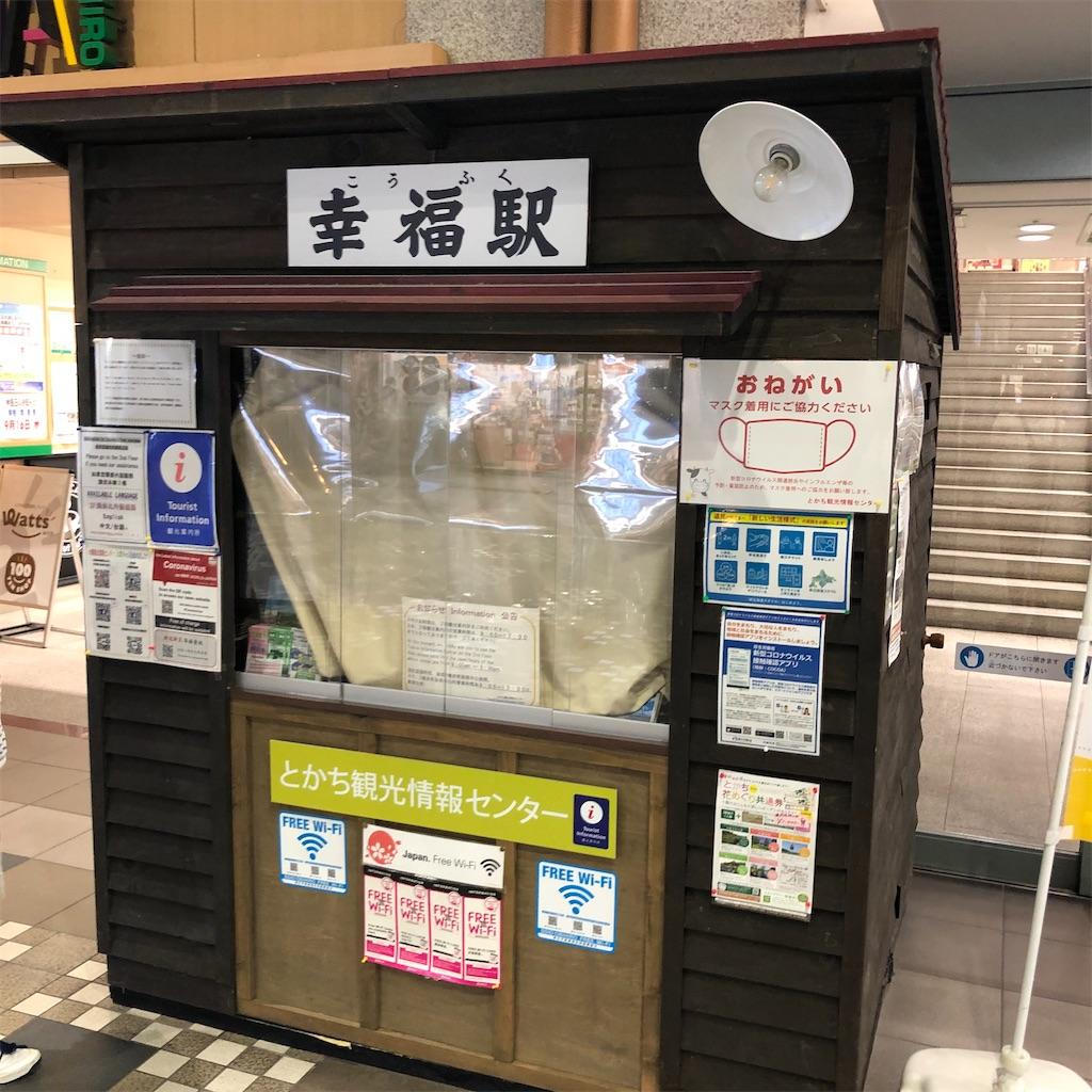 f:id:junichisuzaki:20200910175212j:image