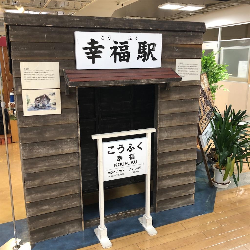 f:id:junichisuzaki:20200910175220j:image