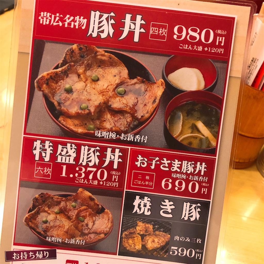 f:id:junichisuzaki:20200910175321j:image