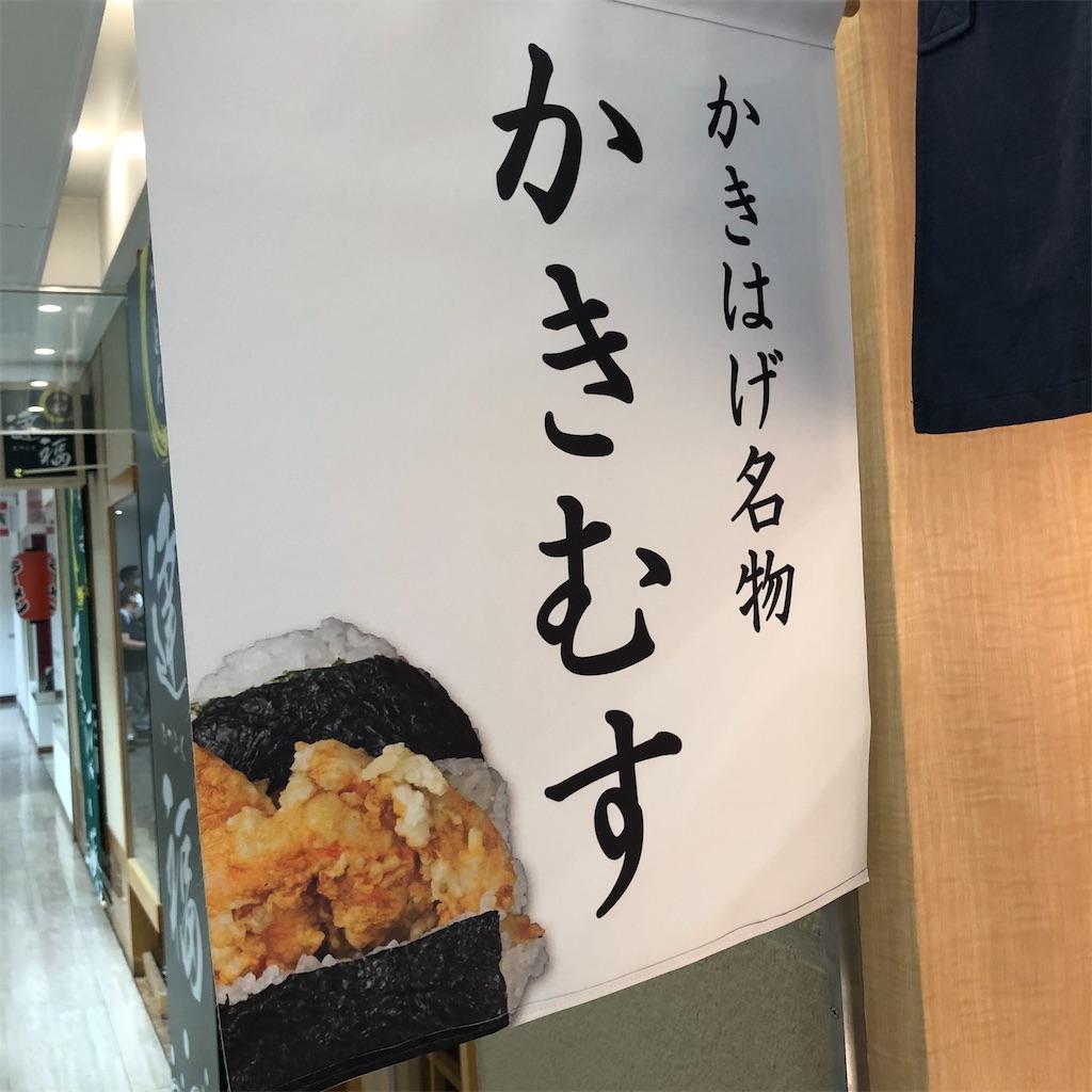 f:id:junichisuzaki:20200910183650j:image