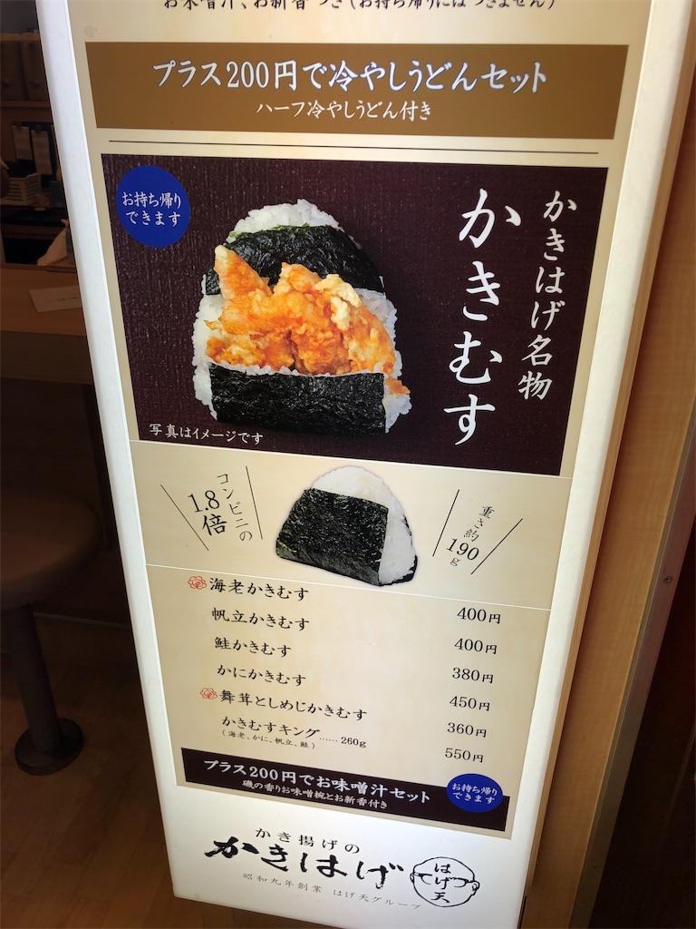 f:id:junichisuzaki:20200910183653j:image