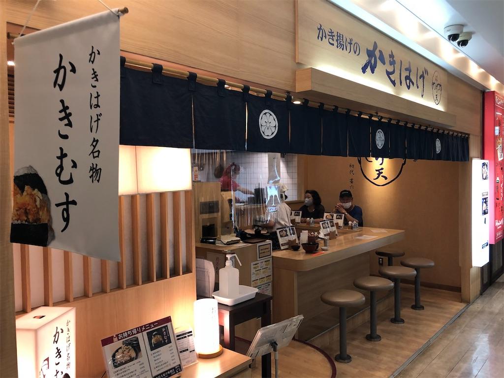 f:id:junichisuzaki:20200910183711j:image