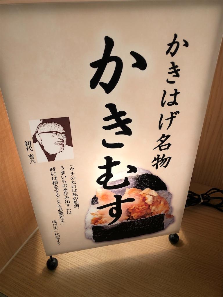 f:id:junichisuzaki:20200910183716j:image