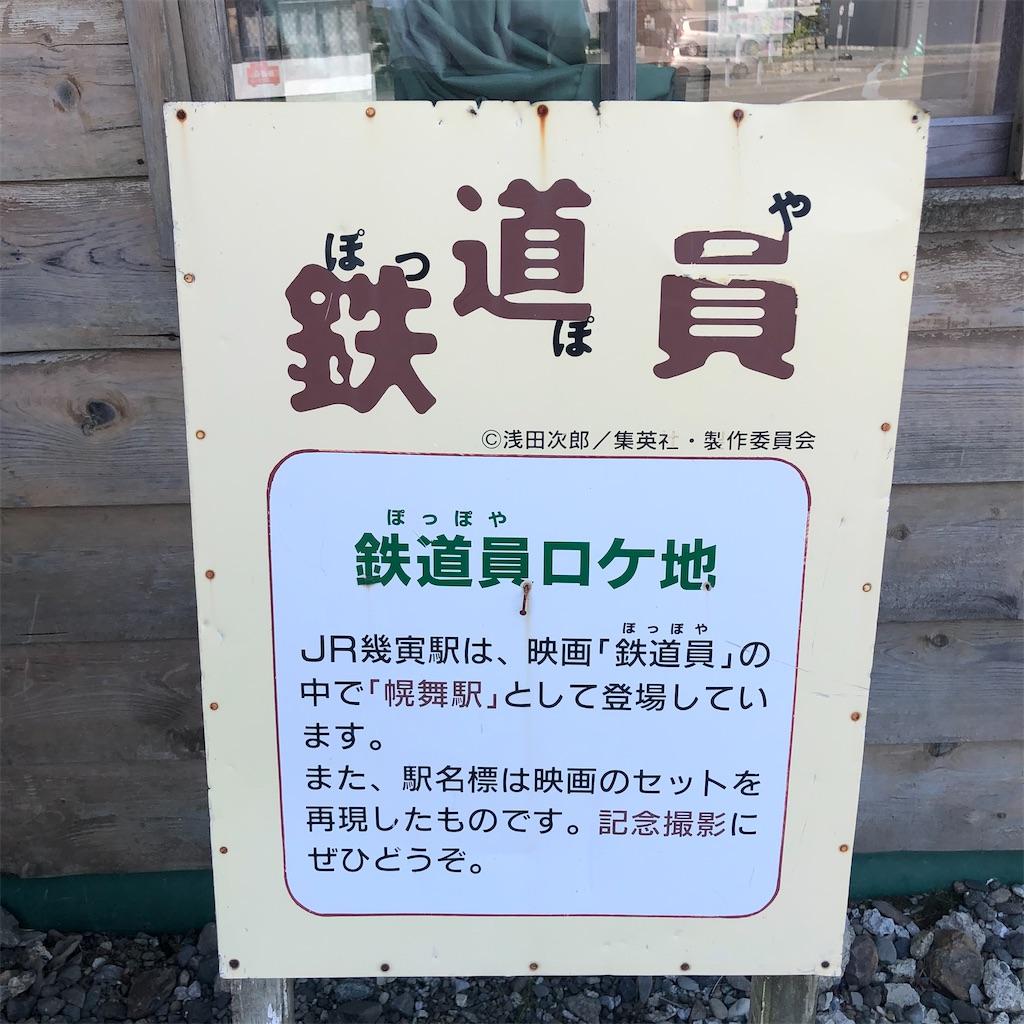 f:id:junichisuzaki:20200910183843j:image