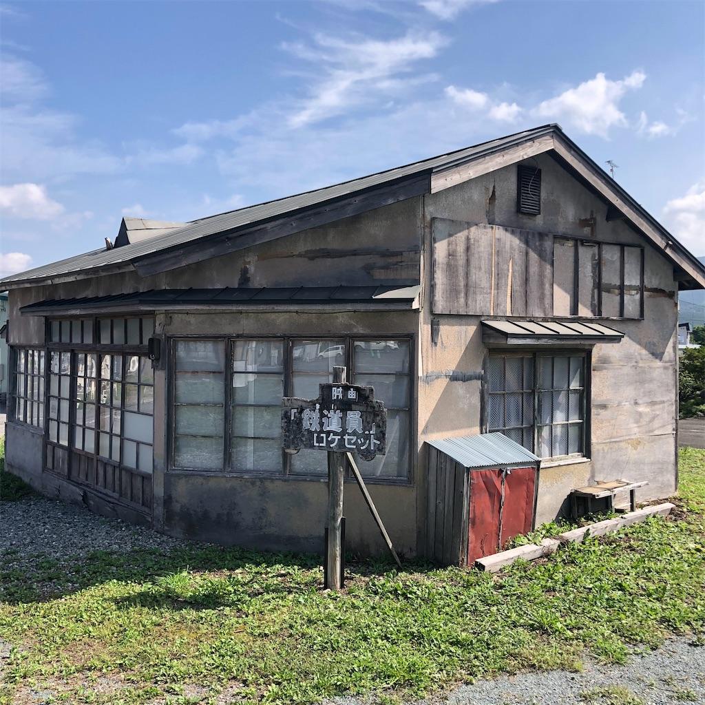 f:id:junichisuzaki:20200910183847j:image