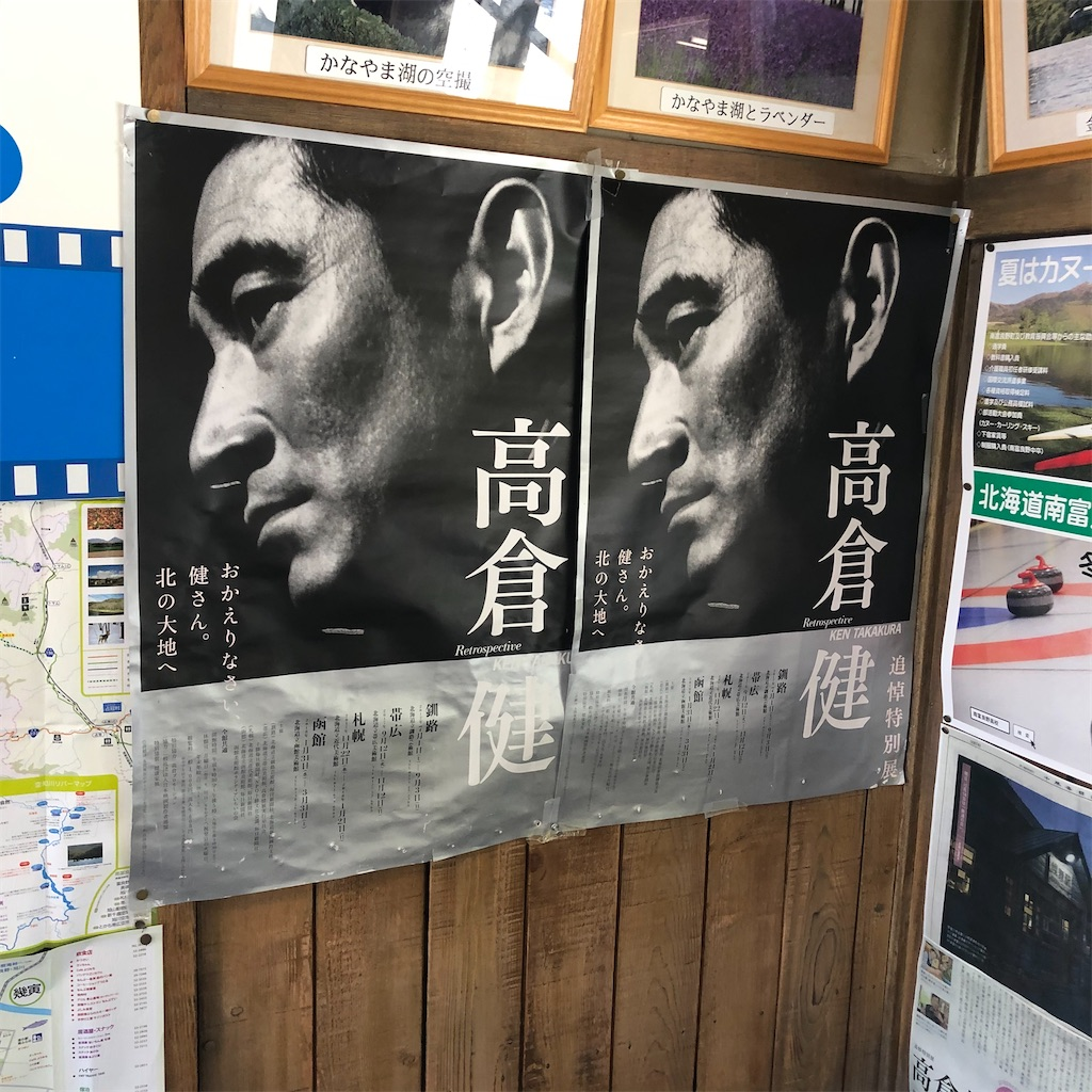 f:id:junichisuzaki:20200910183850j:image