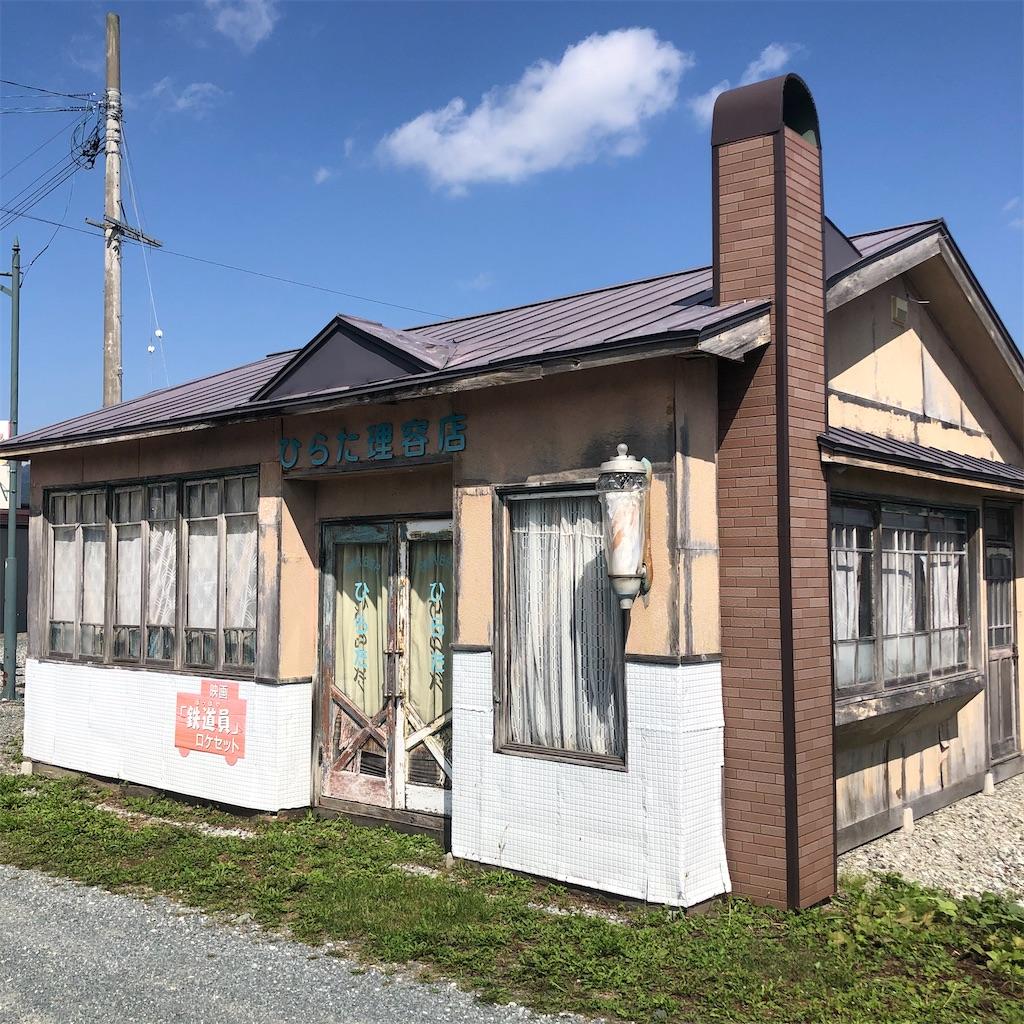 f:id:junichisuzaki:20200910183857j:image