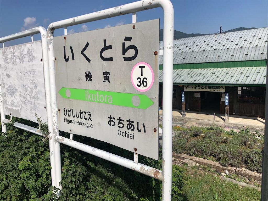 f:id:junichisuzaki:20200910183910j:image
