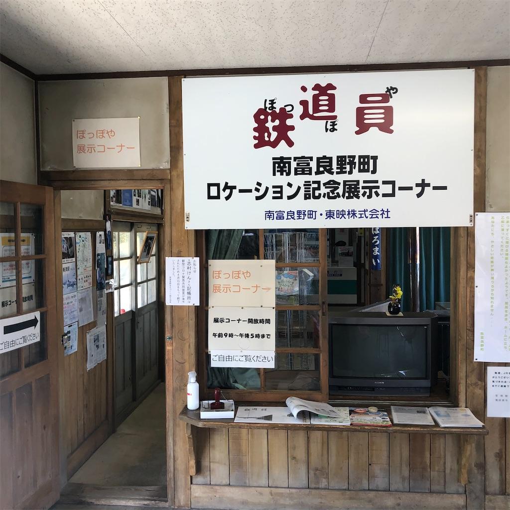 f:id:junichisuzaki:20200910183917j:image