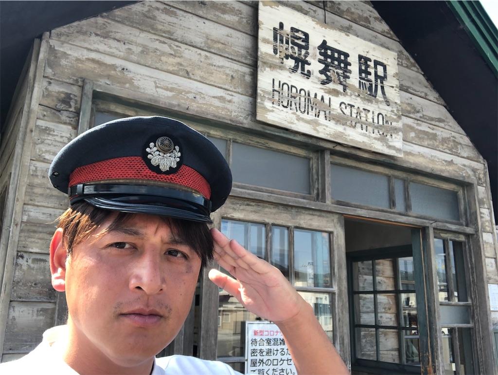 f:id:junichisuzaki:20200910183920j:image