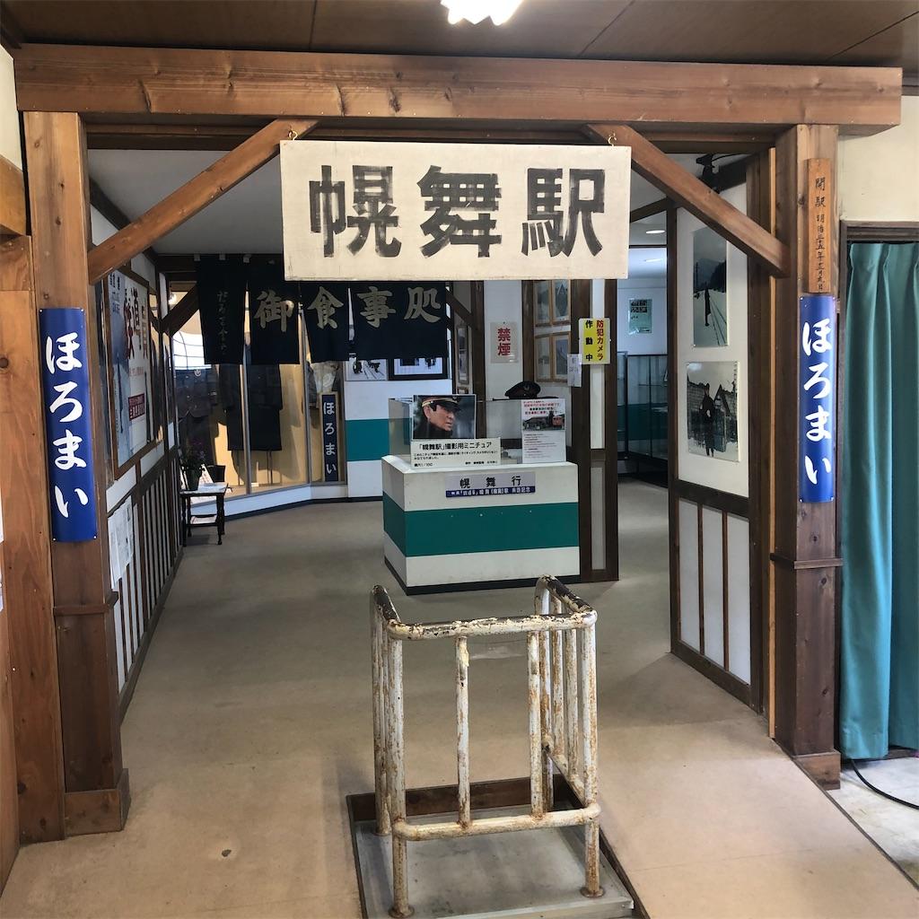 f:id:junichisuzaki:20200910183931j:image