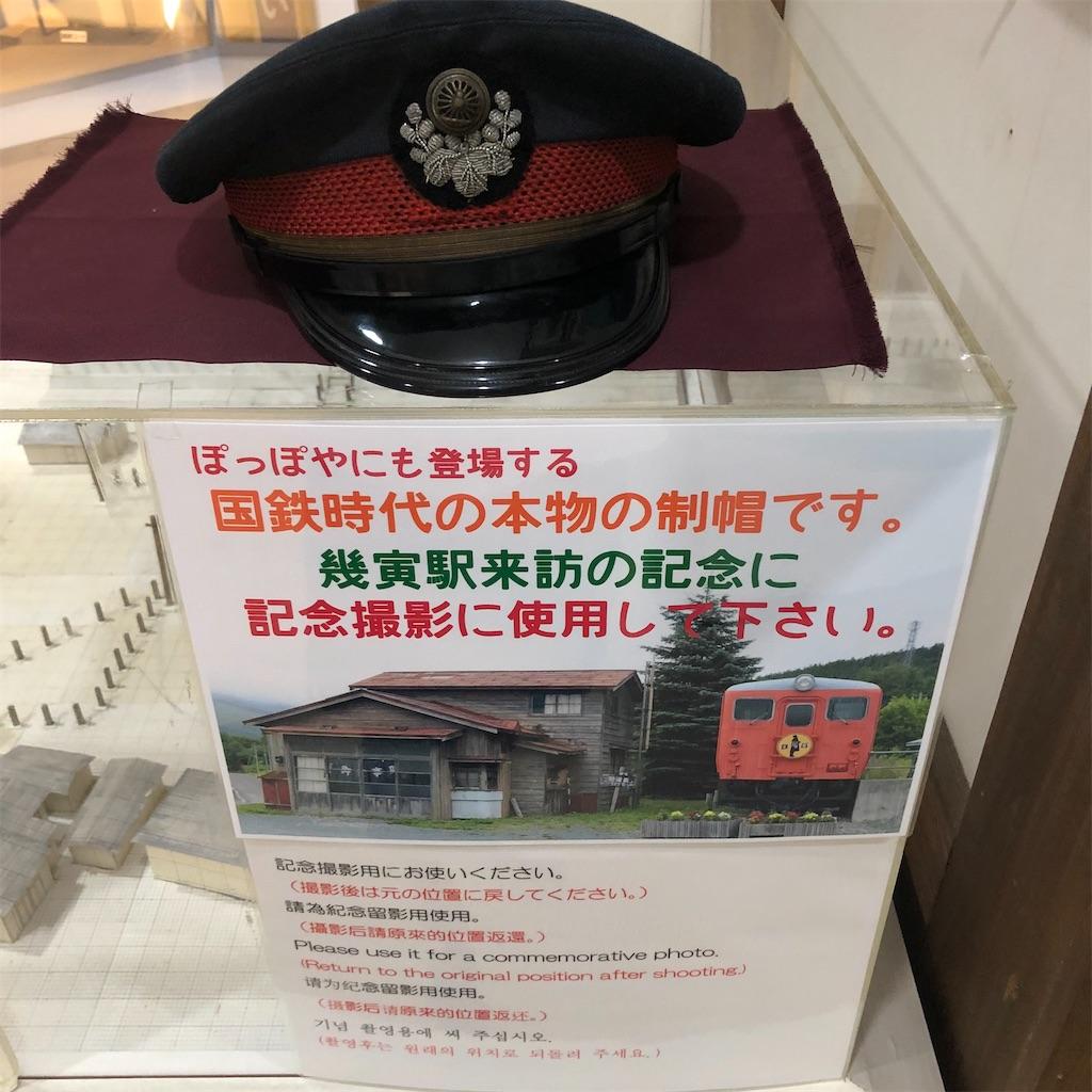 f:id:junichisuzaki:20200910183953j:image