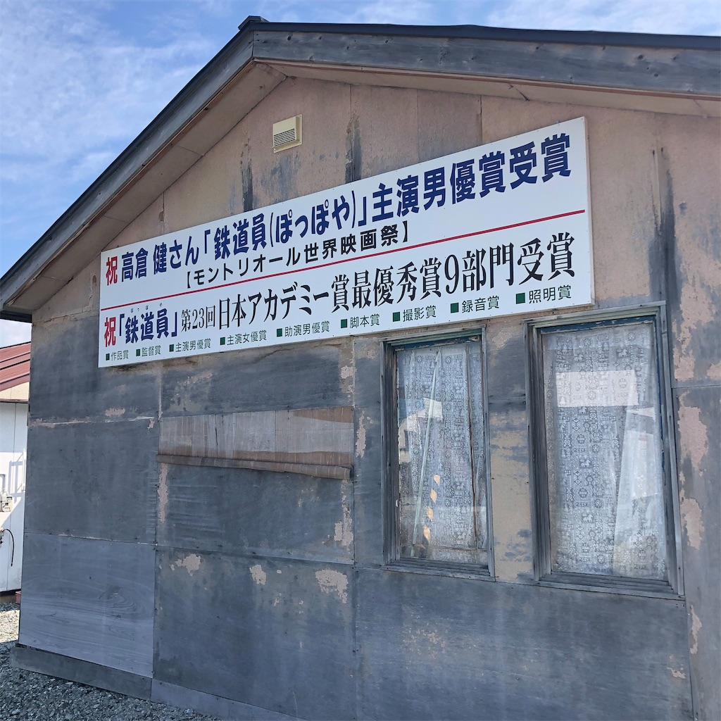 f:id:junichisuzaki:20200910184001j:image