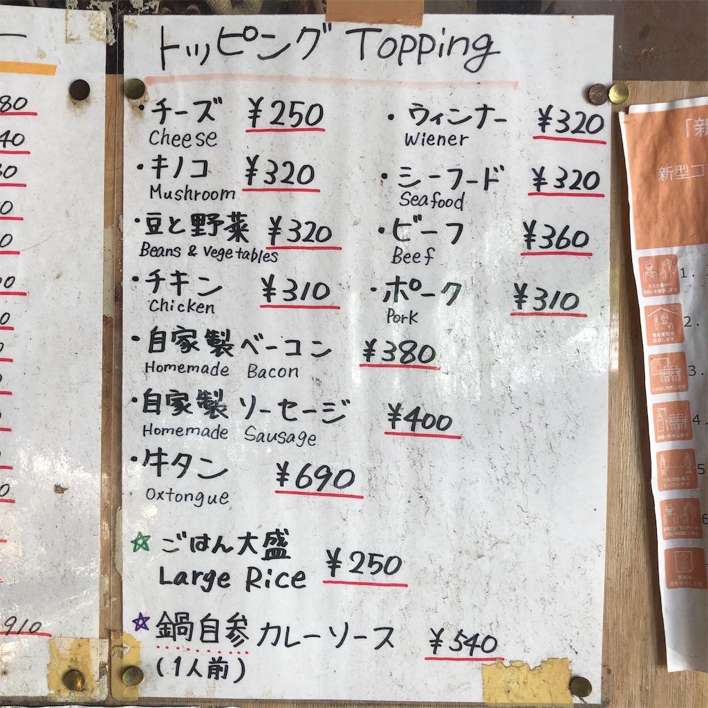 f:id:junichisuzaki:20200910184204j:image