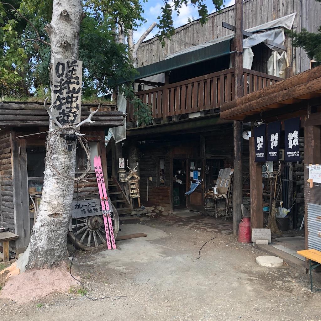 f:id:junichisuzaki:20200910184222j:image