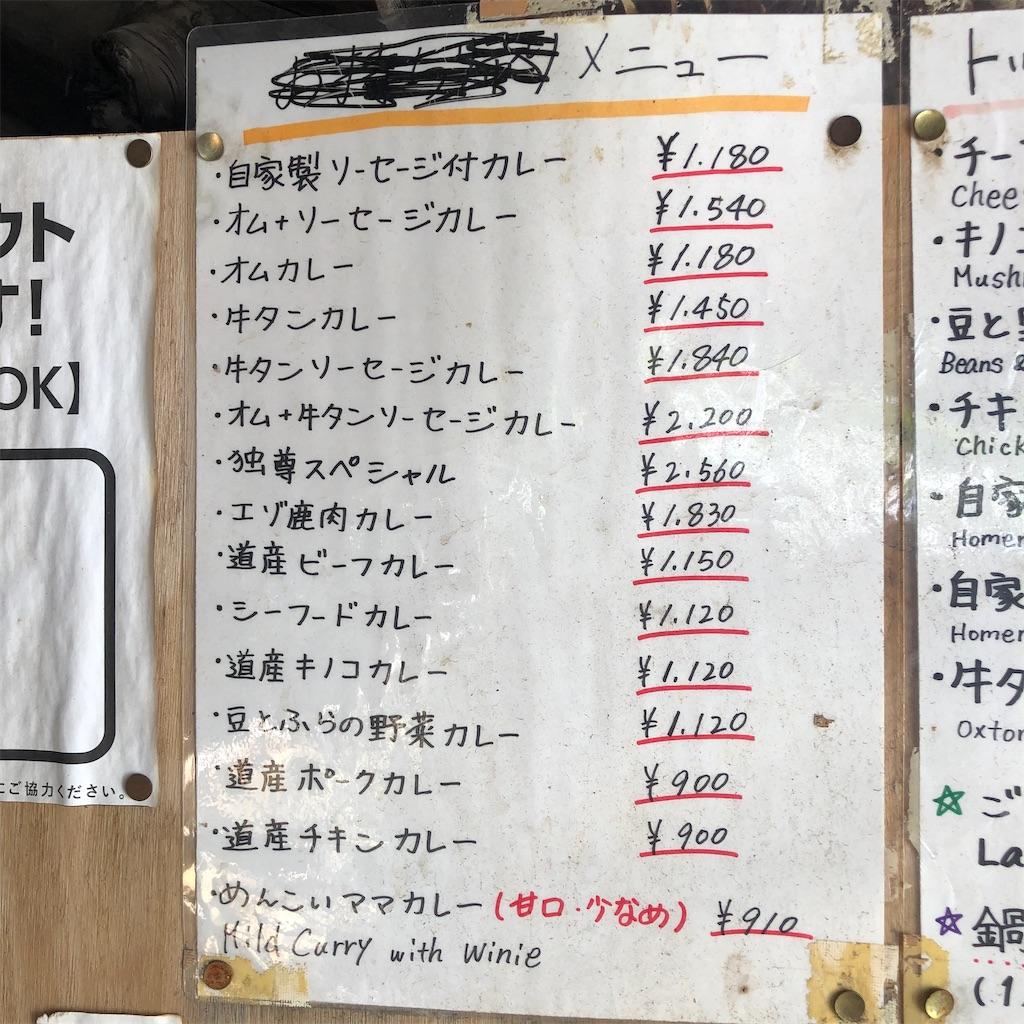 f:id:junichisuzaki:20200910184230j:image