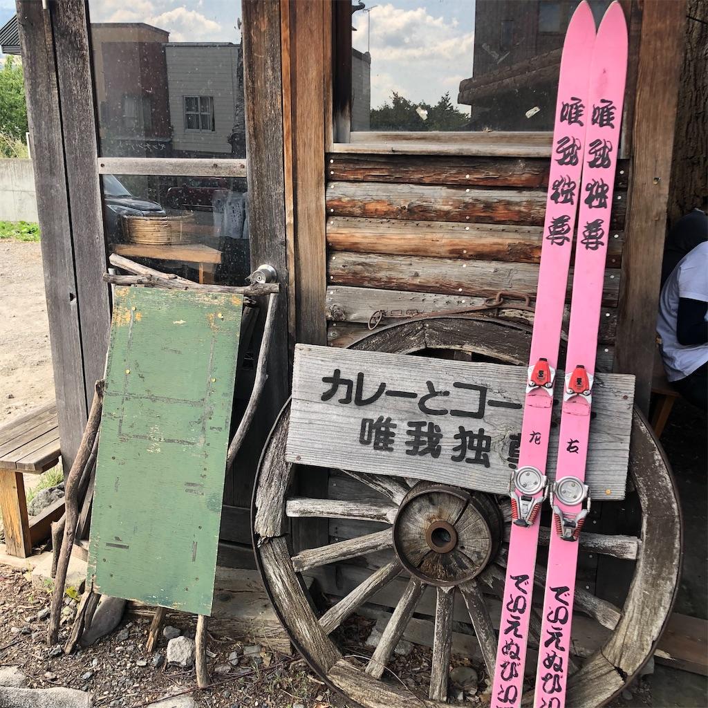 f:id:junichisuzaki:20200910184238j:image