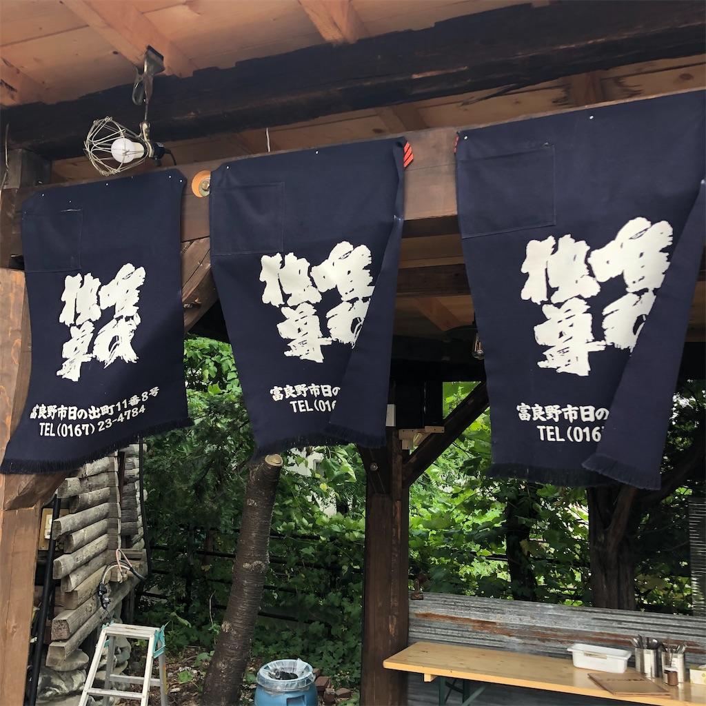f:id:junichisuzaki:20200910184303j:image