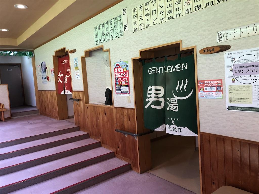 f:id:junichisuzaki:20200910230621j:image