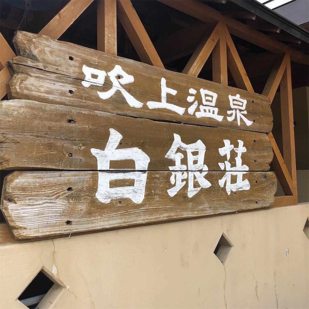 f:id:junichisuzaki:20200910230629j:image