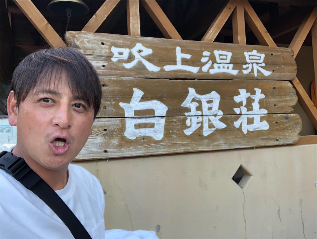 f:id:junichisuzaki:20200910230633j:image