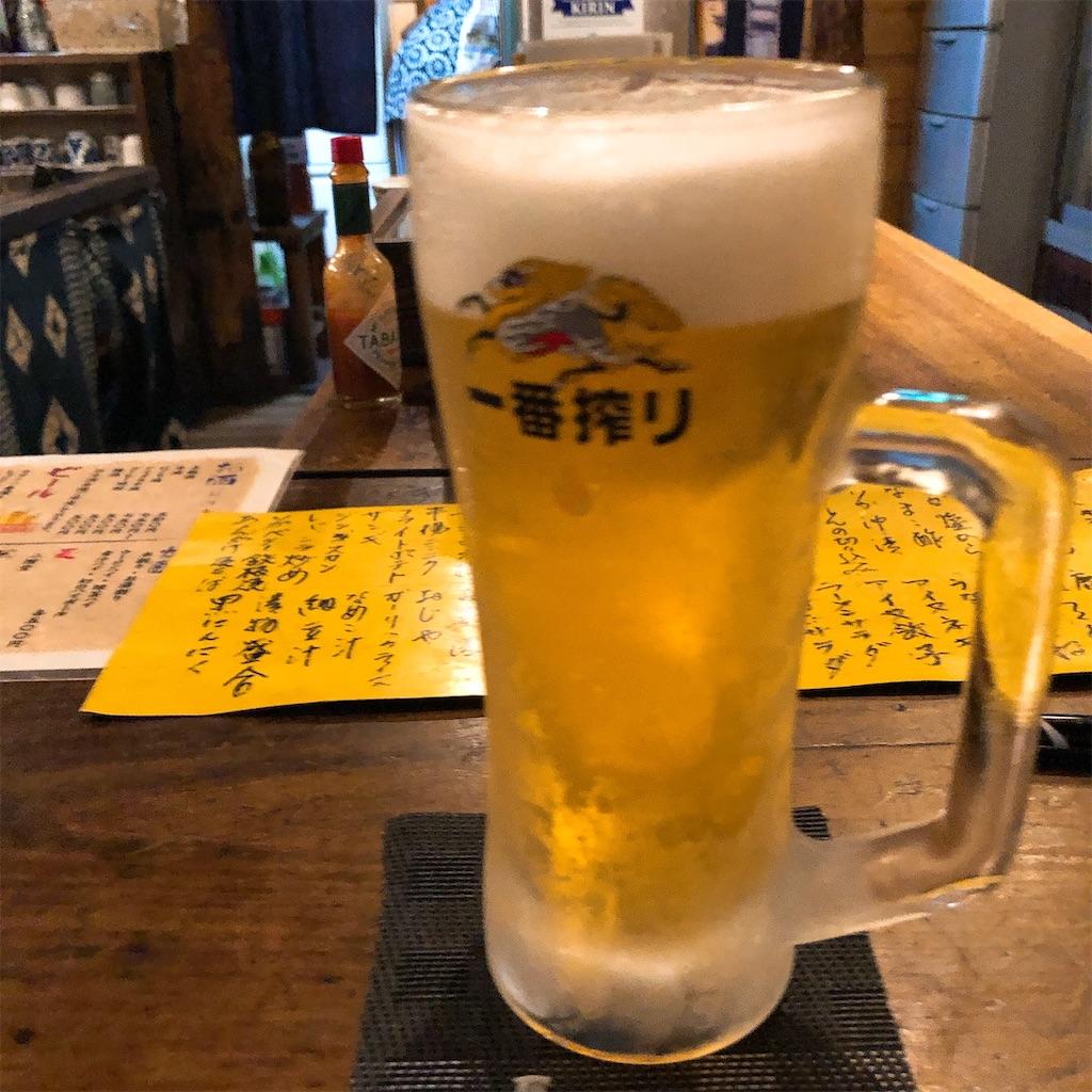 f:id:junichisuzaki:20200910230741j:image