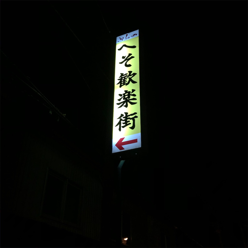 f:id:junichisuzaki:20200910230755j:image