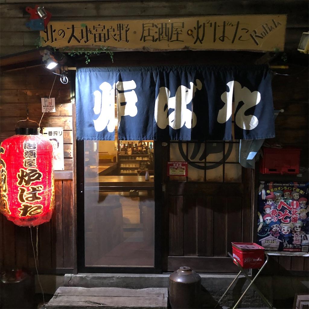 f:id:junichisuzaki:20200910230801j:image