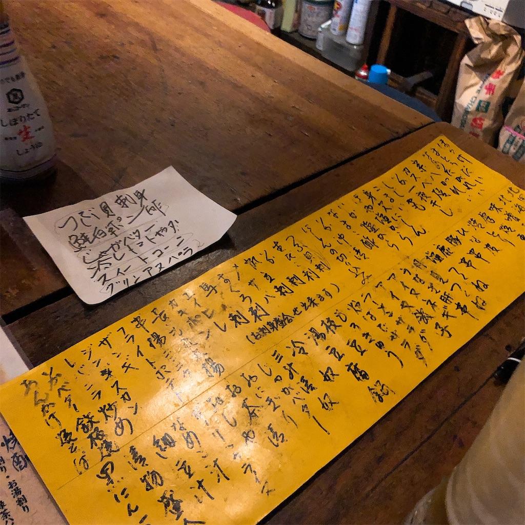 f:id:junichisuzaki:20200910230804j:image