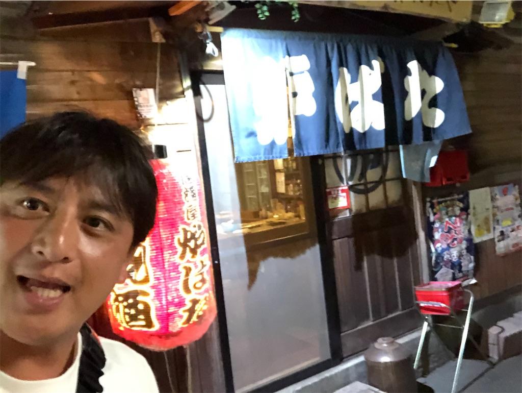 f:id:junichisuzaki:20200910230809j:image