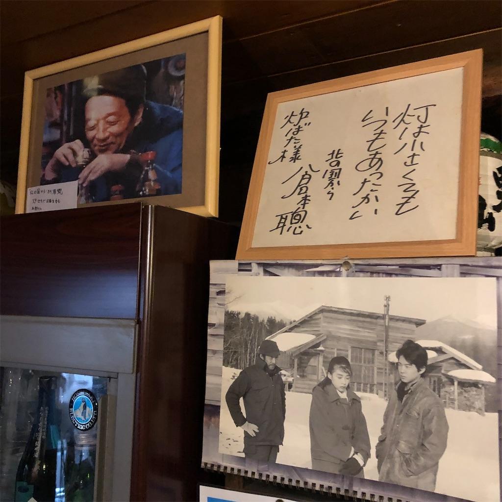 f:id:junichisuzaki:20200910230813j:image