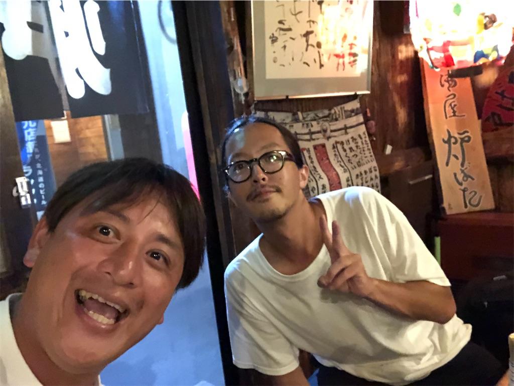 f:id:junichisuzaki:20200910230828j:image